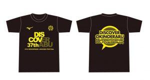 ジョギング大会Tシャツ