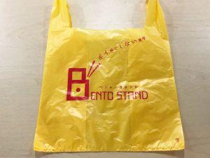 BENTO STAND オリジナルビニール袋